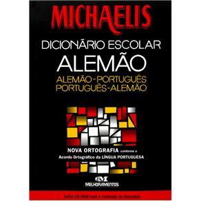 Michaelis Dicionario Escolar Alemao: Alemao-portugues/portugues-alemao
