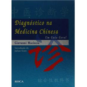 Diagnóstico na Medicina Chinesa: um Guia Geral