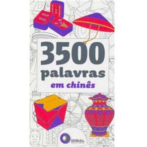 3500 Palavras em Chines - Volume 1