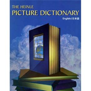 Heinle Picture Dictionary - Bilingual Editions-japanese