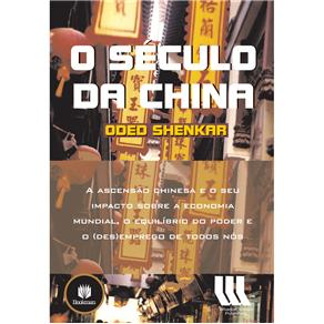 Seculo da China, O