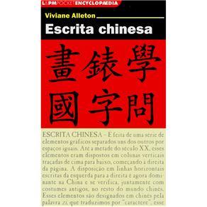 Escrita Chinesa - Viviane Alleton