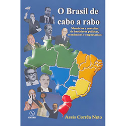 O Brasil de Cabo a Rabo