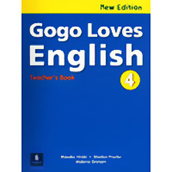 Gogo Loves English 4 - New Edition - Teachers Book