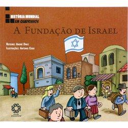 Fundação de Israel, A
