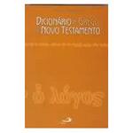 Dicionario do Grego do Novo Testamento