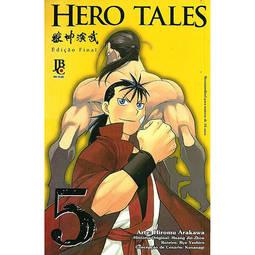 Hero Tales - Vol.5 (2012 - Edição 1)