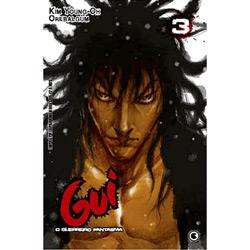 Gui - Vol.3