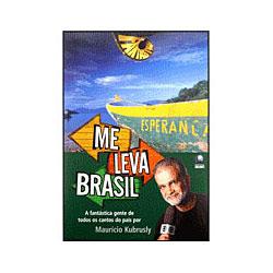 Me Leva Brasil