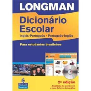 Longman Dicionario Escolar - Pack Com Cd-rom