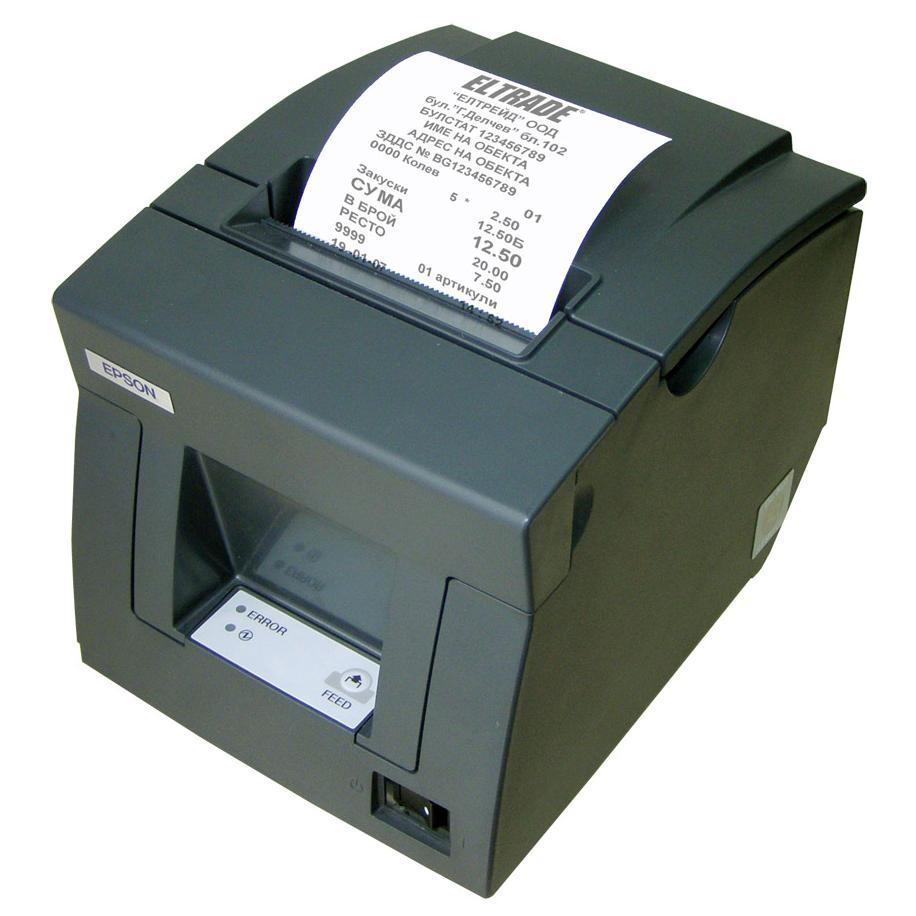 Impressora Térmica Fiscal Epson Tm-t81fb Ii Transferência Térmica Monocromática Serial Bivolt