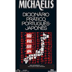 Michaelis Dicionário Prático - Português / Japonês