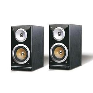 Caixa Acústica Pure Acoustics 150 W Rms Qx900s