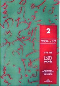 Curso Basico de Japones - Progressive 2 - Com Cd