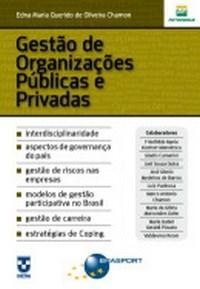 Gestao de Organizacoes Publicas e Privadas