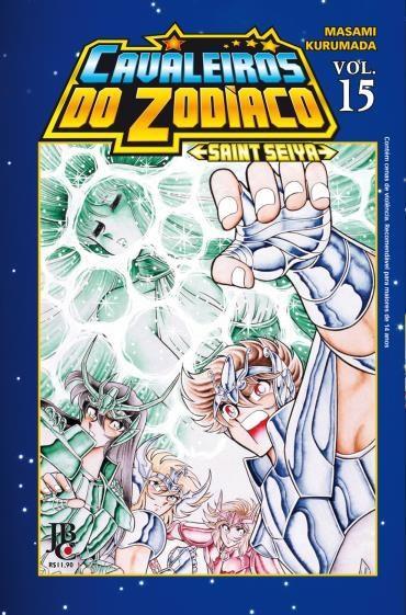 Cavaleiros do Zodíaco: Saint Seiya - Vol.15 (2013 - Edição 15)