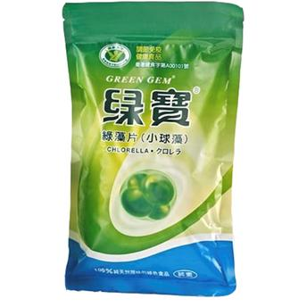 Paversul Green Gem 1000 Comprimidos