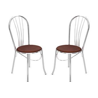 Cadeira C640 Brigatto