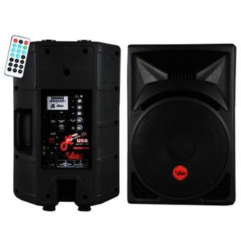 Caixa Acústica Leacs 240 W Rms Mj12