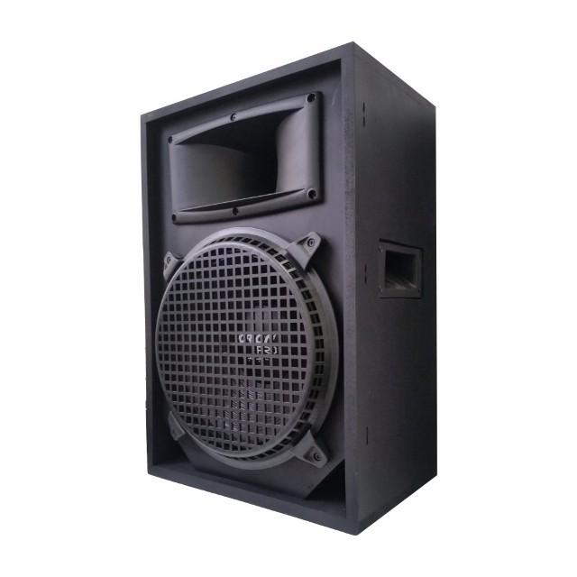 Caixa Acústica Musicway Passiva 500 W Rms Top12