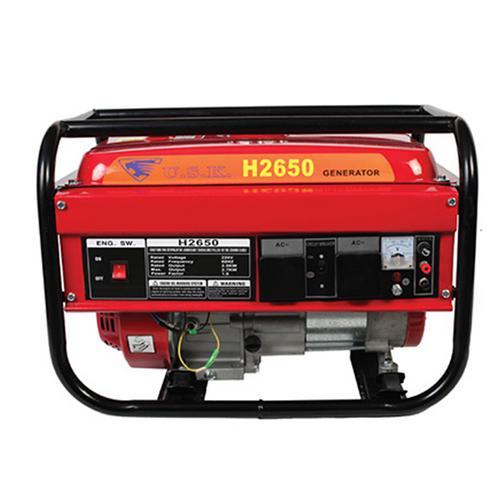 Gerador de Energia Gasolina 2700w Usk Monofásico 220v - H2650