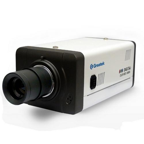 Câmera Greatek Ip Box Pro Megapixel 720p 1,3mp Lente Varifocal - 720p