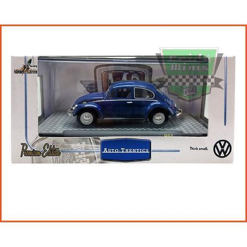 Carrinho Fusca - Vw Beetle Deluxe Usa Model 1967 - 1:64 M2 Machines