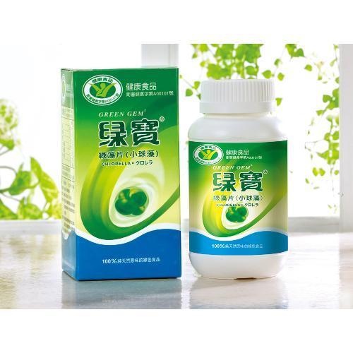 Vitaminlife Chlorella Green 90 Cápsulas