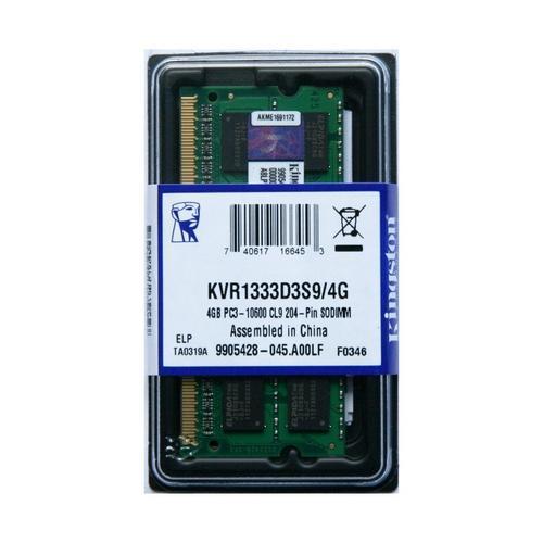 Memória Ram 4gb Ddr3 1333mhz Kta-mb1333s/4 Kingston