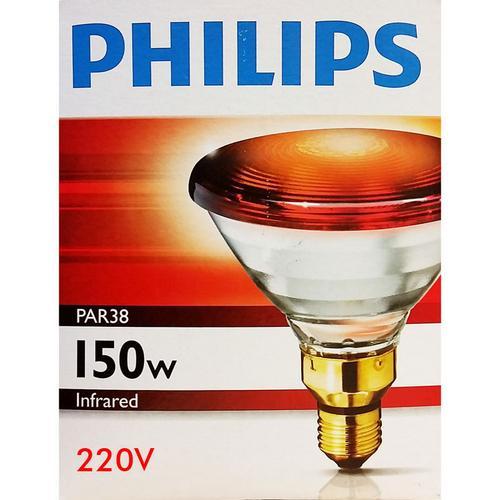 Lâmpada Philips Infravermelho 150w 220v
